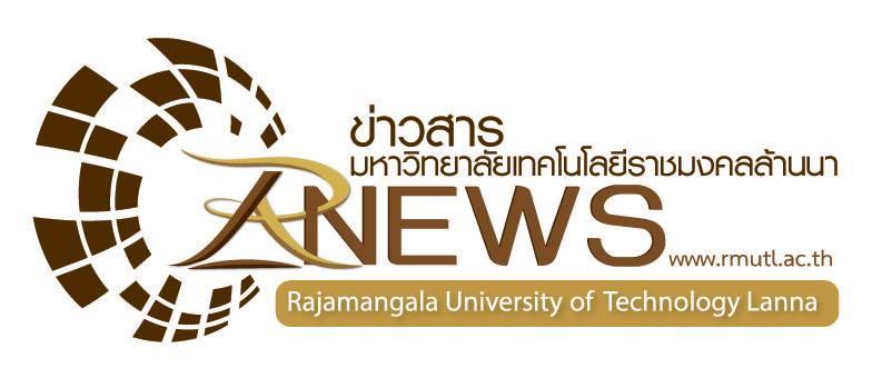 รายนามบัณฑิตมทร.ล้านนา-ปีการศึกษา-2557
