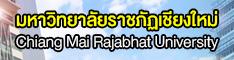 มหาวิทยาลัยราชภัฏเชียงใหม่ Chiang Mai Rajabhat University