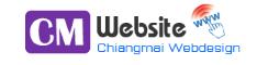 CM WebSite รับทำเว็บไซต์ เชียงใหม่